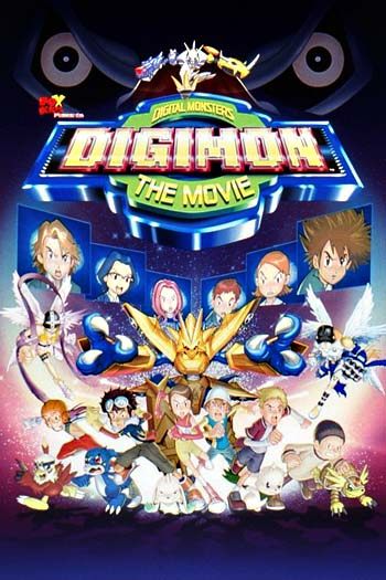 Digimon Movies